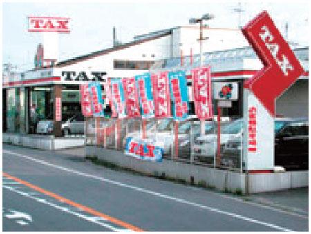 新和自動車株式会社様への取材記事