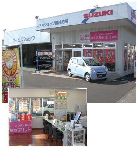 低価格での多店舗対応が営業上の重要な武器となる!
