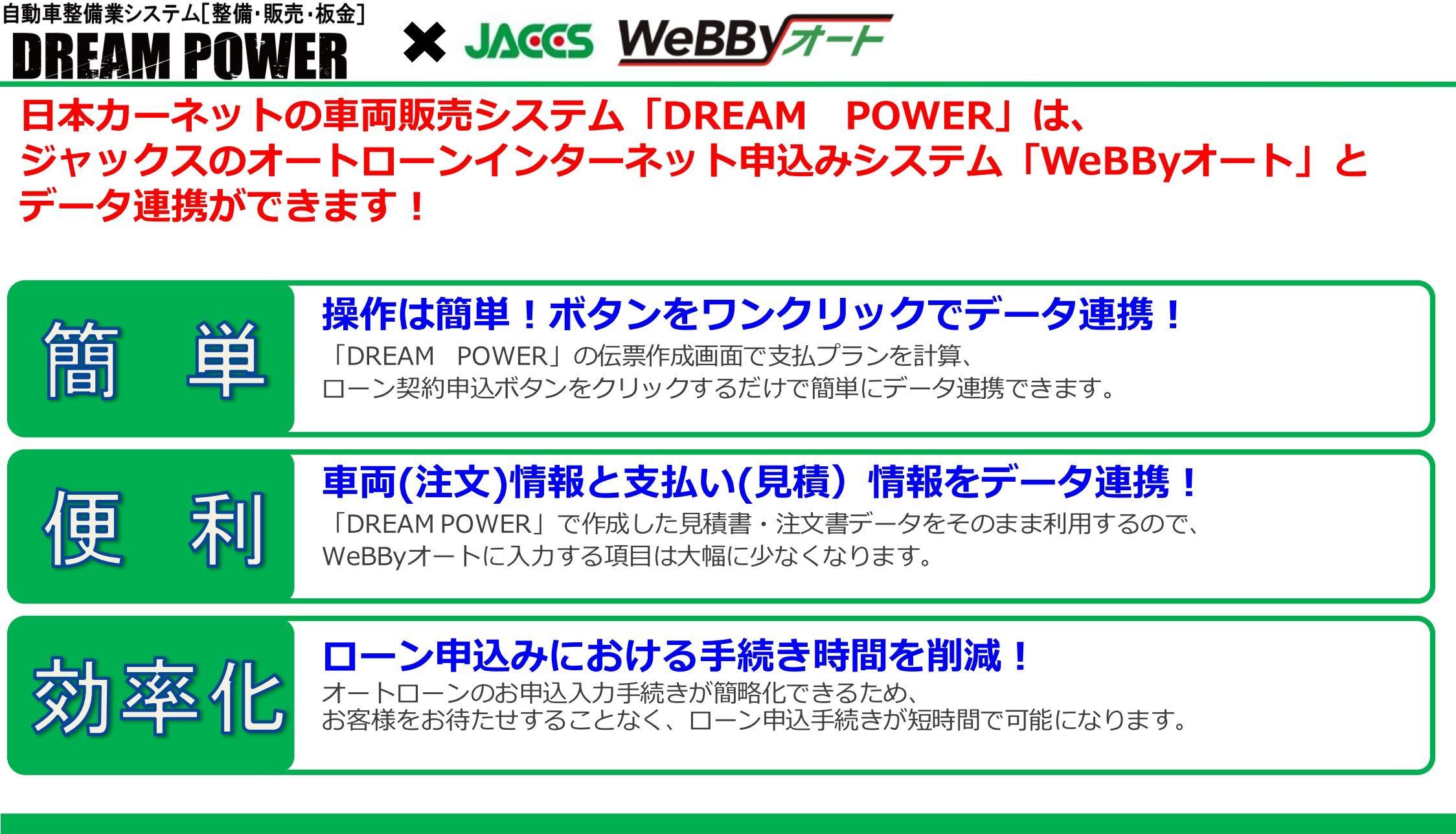 jaccs_pdf