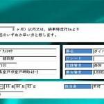 syaryou_hosyou02